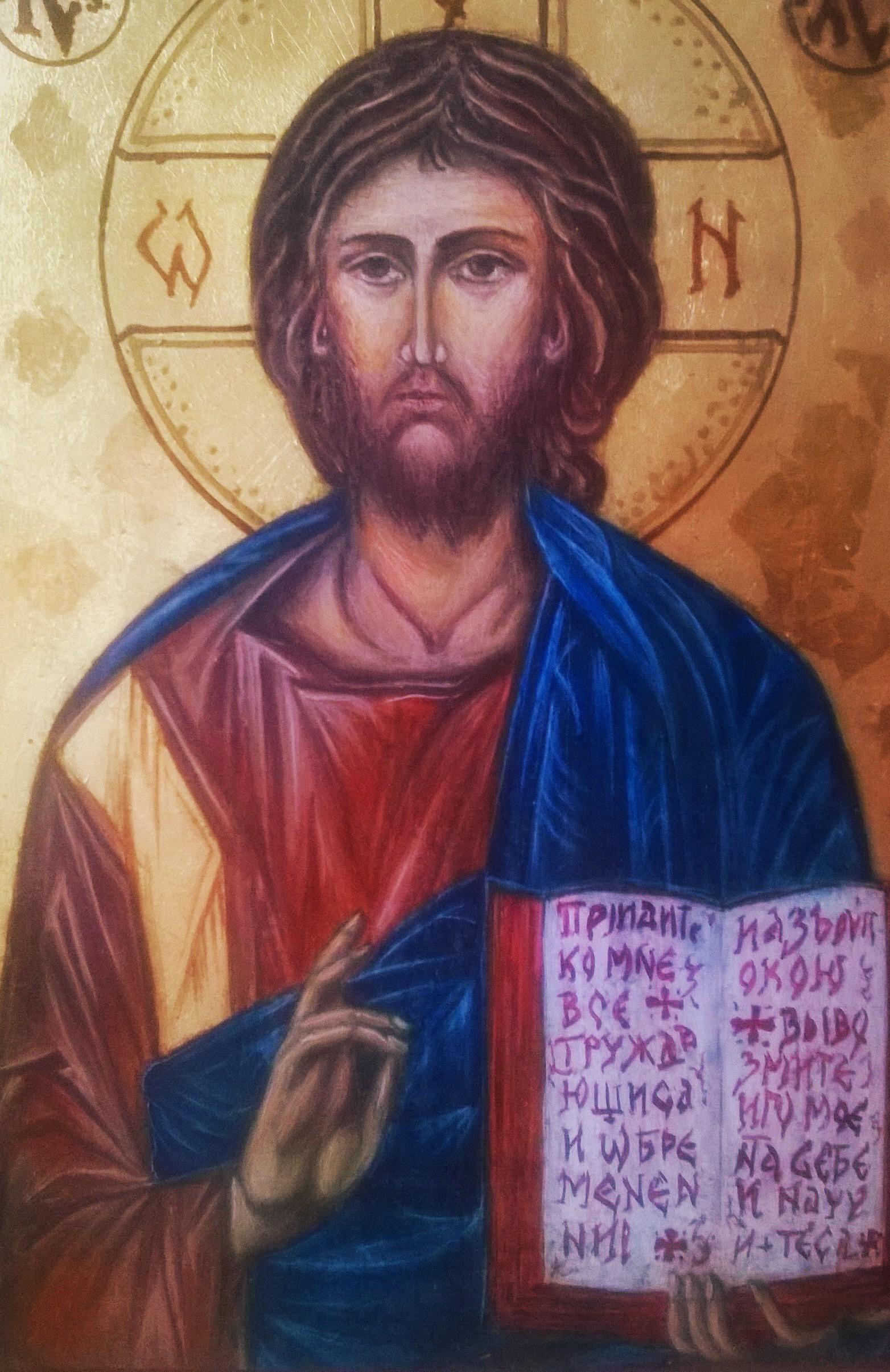 Jezus – Pantokrator